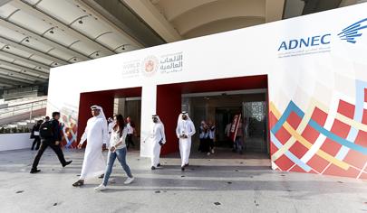 Az. 3.4.1 Sial Abu Dhabi 2019